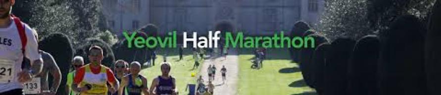 yeovil-half-banner